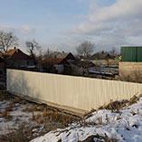 Забор из профнастила в Харькове