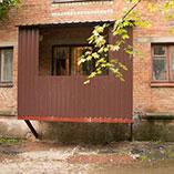 Строительство балкона в Харькове