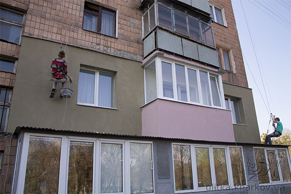 Утеплення фасаду багатоповерхівки