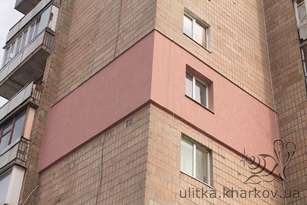 Утеплення стін будинку зовні по системі «Ceresit»